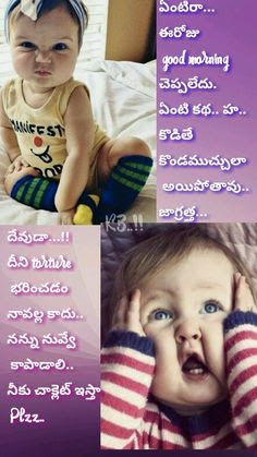Funny Baby Images Telugu Floweryred2com
