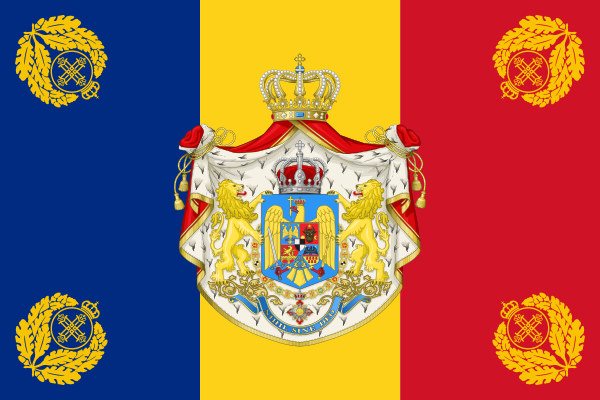 File:Romanian Army Flag - 1940 used model.svg