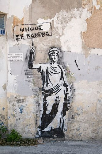 Greek Elections - ΨΗΦΟΣ ΣΕ ΚΑΝΕΝΑ
