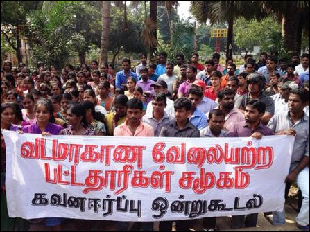 Unemployed graduates protest