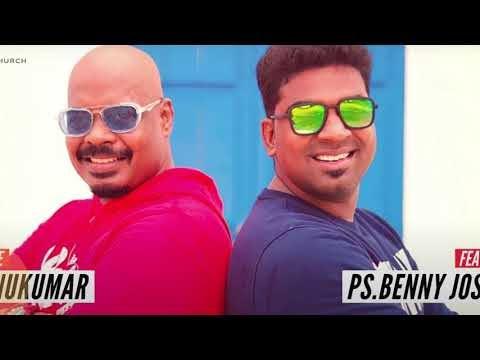 துதிப்போம் அல்லேலூயா | Reenu Kumar | Benny Joshua | Thudhipom Allelujah| Tamil Christian Latest Song
