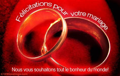 French Wedding Card. Free Around the World eCards