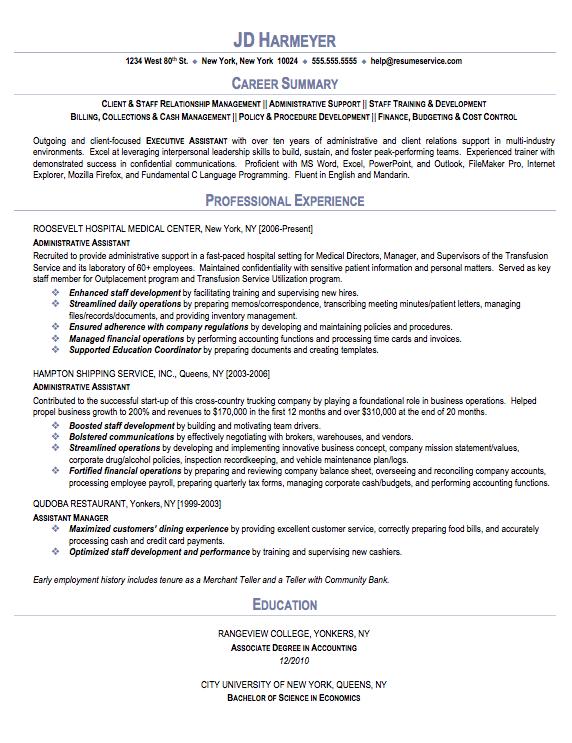 Administrative Assistant Sample Resume « Sample ResumesNet