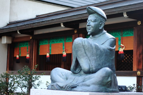 Seimei statue at Seimei Jinja Shrine
