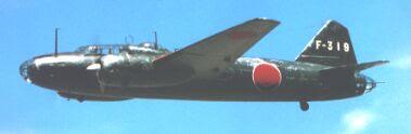 File:Mitsubishi G4M Betty.jpg