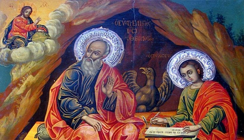 Αποκάλυψη Αγίου Ιωάννου Θεολόγου: Η ερμηνεία του αινιγματικού κεφαλαίου Ι' (Κ.10 Ο ισχυρός άγγελος, και το μικρό βιβλίο)