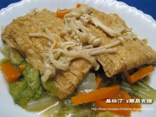 金菇豆包素菜