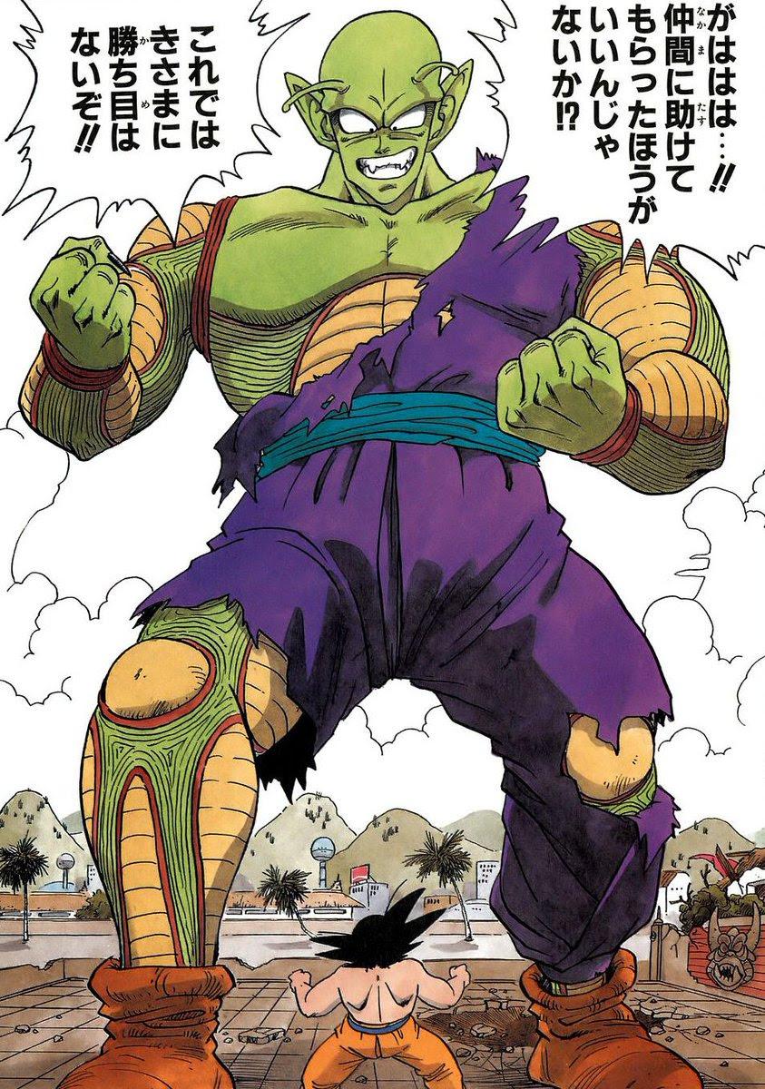 Piccolo's Super Giantification Spell - Dragon Ball Wiki