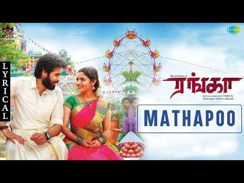 Mathapoo Lyrics from Ranga Tamil Movie