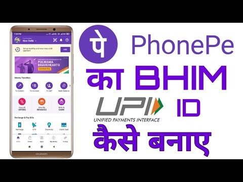 How to create Bhim upi id phone pe app | phone pe par Bhim uip id kese banaye | latest update