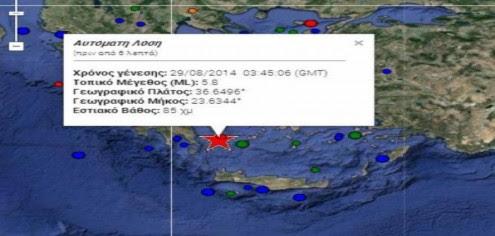 ισχυρός-σεισμός-5,8-ρίχτερ