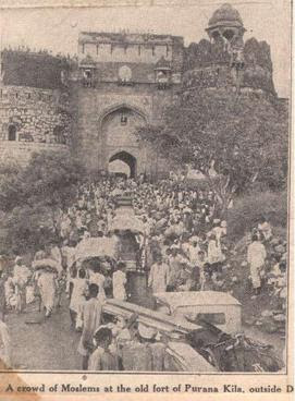 File:Manchester guardian purana-qila1947.jpg