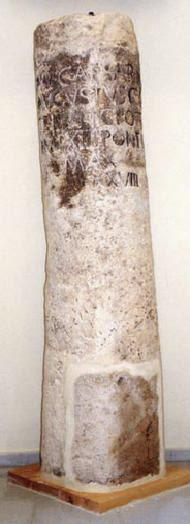 Archivo: Columna museo lc.JPG