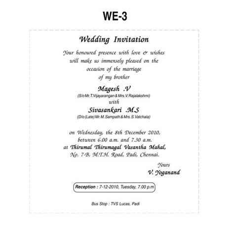 nice 10 wedding reception invitation wording after private