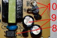 output-circuit