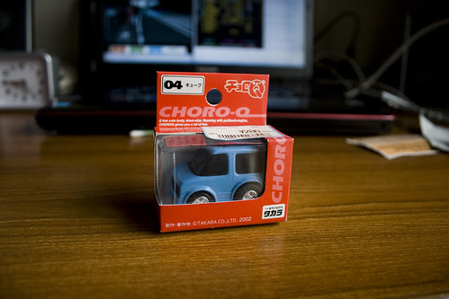 Cube ChoroQ