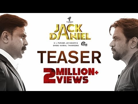 Jack Daniel Malayalam Movie Teaser