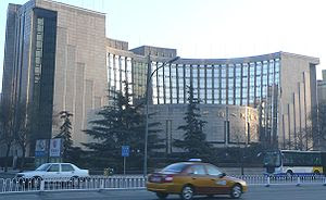 The People's Bank of China, central bank of Pe...