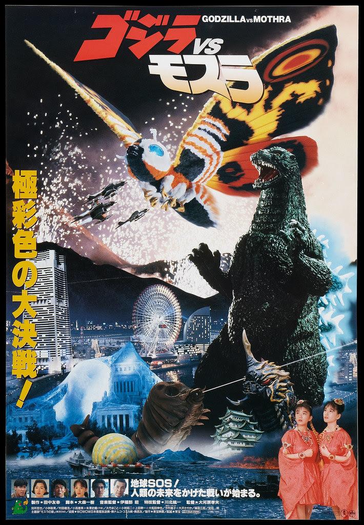 Godzilla vs. Mothra (Toho, 1992)