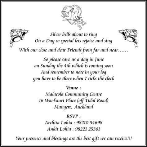 Silver Anniversary Invitation Wording   Parekh Cards