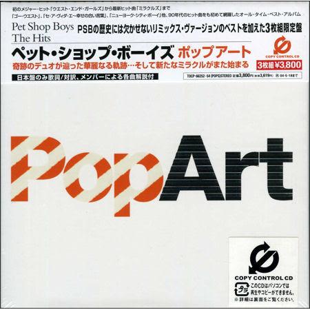Pet-Shop-Boys-PopArt-258843