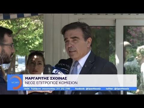 Σχοινάς: «Στόχος η περήφανη Ελλάδα και η πανίσχυρη Ευρώπη»