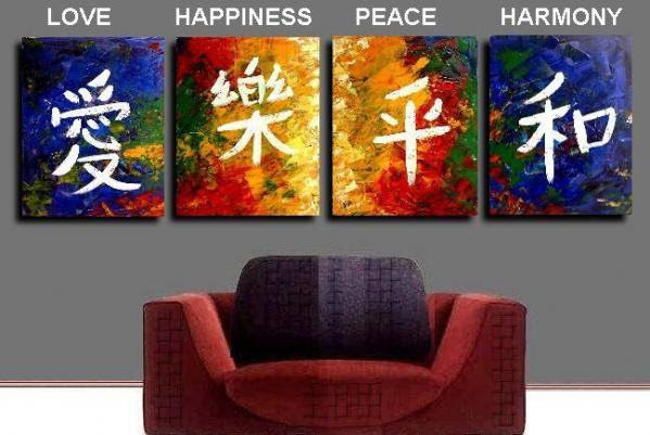 chinese symbols of love happiness peace harmony painting by teo symbols of love 599x401