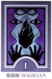 MagicianCard