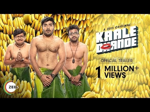 Kaale Dhande Marathi Movie Trailer by ZEE5