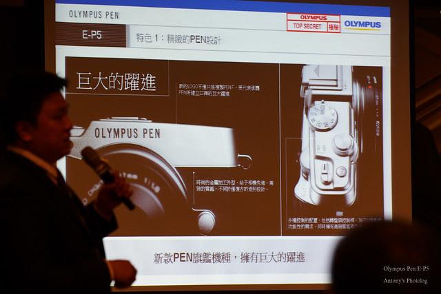 Olympus Pen E-P5 新品發表會-4