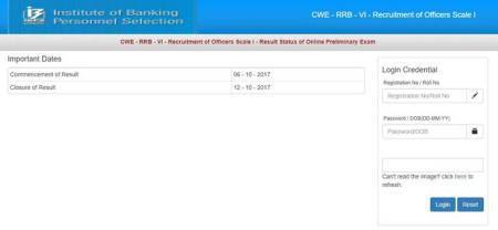 IBPS RRB office assistant preliminary result 2017 released at ibps.in