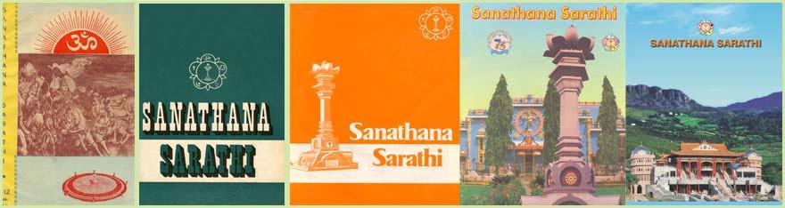 Sanathana Sarathi - Sathya Sai Baba