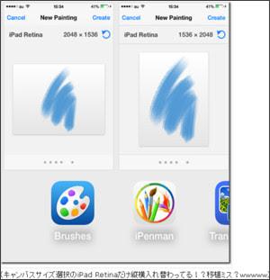 http://retrogadgeter.blogspot.jp/2014/05/brushes-3.html