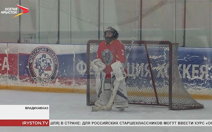 В Северной Осетии прошёл второй этап первенства ЮФО и СКФО по хоккею