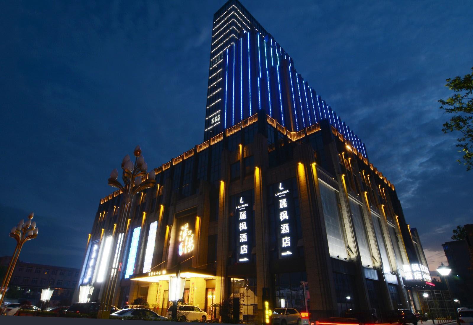 Lavande Hotel Nanchang Hongdu Avenue province  TV station Discount