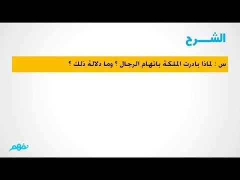 شرح قصيدة مصرع كليوباترا لأحمد شوقي