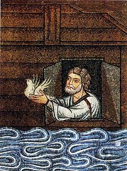 Noah mosaic.JPG