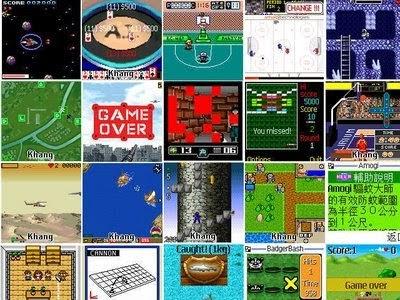 Vía celular: Juegos para celulares