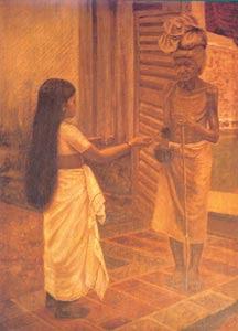 Raja Ravi Varma (1848 - 1906) - Charity, Sri Chitra Art Gallery, Thiruvananthapuram