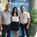 מכון המחקר של מכבי נחנך בפארק מדעי החיים בחיפה - חי פה - חדשות חיפה