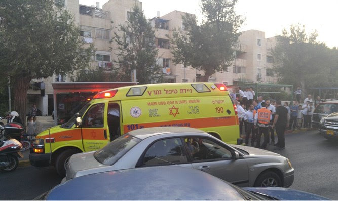 Evacuation of baby who drowned in Jerusalem
