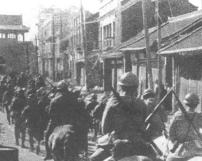 File:Mukden 1931 japan shenyang.jpg