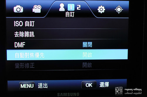 Samsung_NX200_16mm_intro_17
