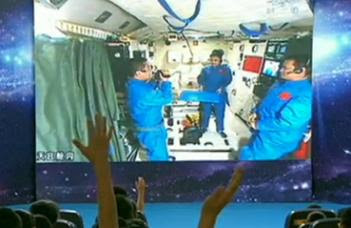 Chinese Space Lecture