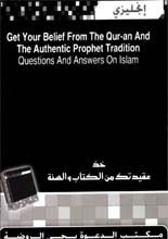 Get Your Belief From The Qur-an And The Authentic Prophet Tradition