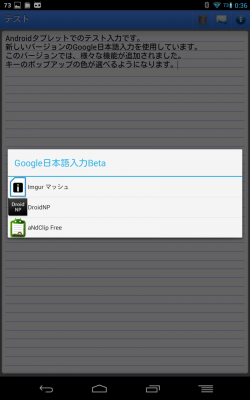 device-2013-03-08-003613.png