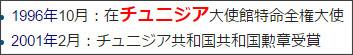 http://tokumei10.blogspot.com/2015/12/blog-post_581.html