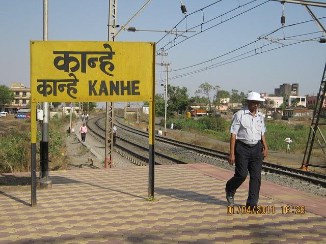 Dajikaka Gadgil Developers' Anant Srishti at Kanhe to Pune Station in less than 60 minutes!