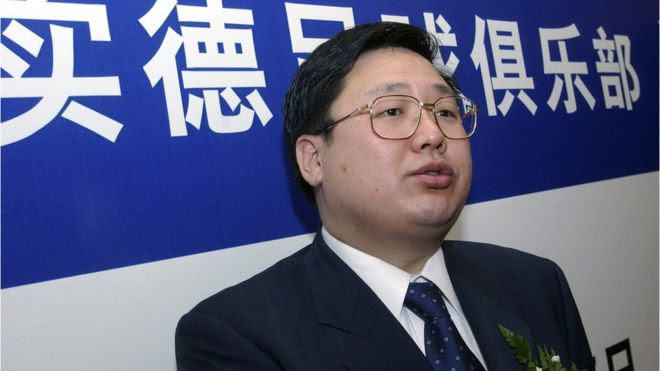 Xu Ming in 17 January 2002