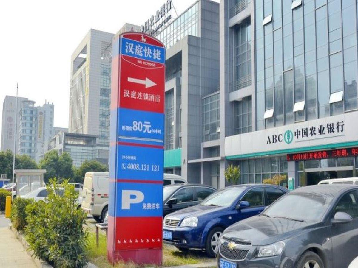 Hanting Hotel Suzhou Xiangcheng Jiayuan Road Branch Discount